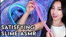 ASMR 超级舒服揉捏声 (各种Q弹果冻泥)