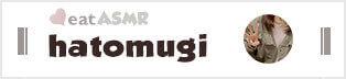 hatomugi ASMR在线视频